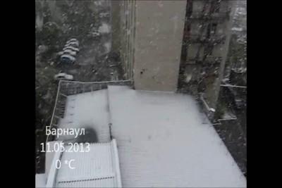 Барнаул, снегопад 11.05.2013