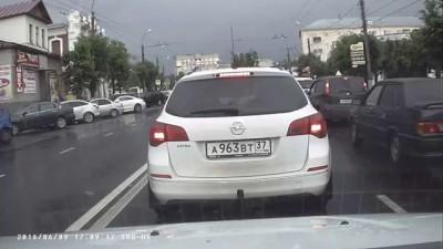 Хамское вождение в Иваново