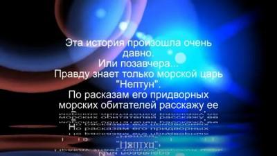 """Приключения БДК-101 """"Ослябя"""""""
