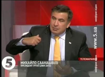 Саакашвили: Три грузины отдали жизнь за свободу Украины