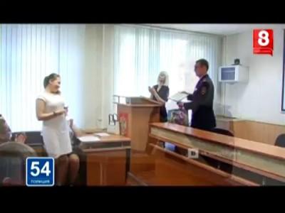 ПОЛИЦИЯ.54_Награда от МВД-21.05.2015
