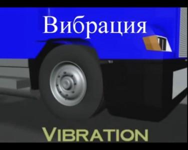 балансировка колёс микробисером Видео-Ролик_3min
