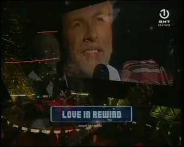 "Dino Merlin - Eurovision 2011 Bosnia & Herzegovina ""Love in Rewind"" (text)"