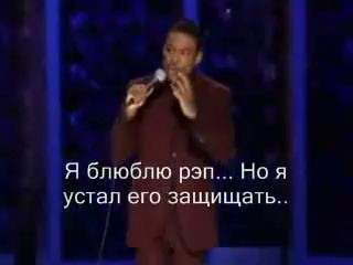 Chris Rock Defending Rap Music [Rus Sub]