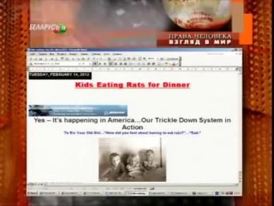 В США дети едят крыс, а у нас - достаток, - ТВ Беларуси соревнуется в маразме с КНДР