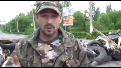 Чеченкие наемники обращаются к солдатам нац. гвардии!