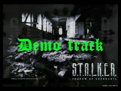 Сталкер-3