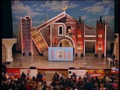 95 квартал 2003 г КВН