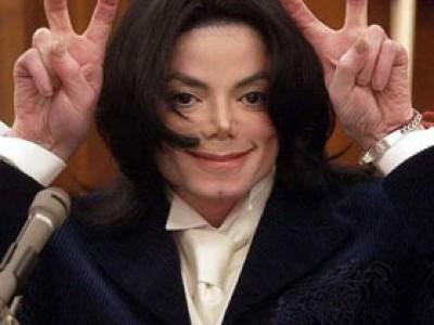 Ivan Roudyk Pres Michael Jackson -  Billie Jean