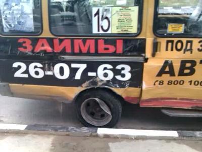 Авария Новороссийск 2