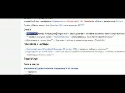 """""""Свой-чужой"""" на жидо-ТВ"""