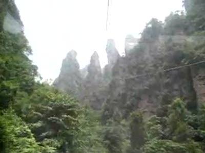 Trip to Zhang Jia Jie