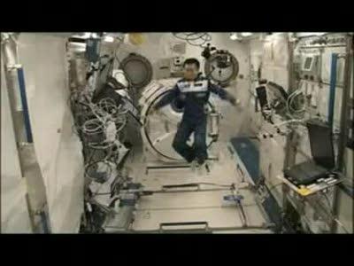 Japonskij kosmonavt