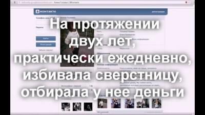 """Кошмар в школе № 43, Мариуполь (фото, имена, фамилии """"героинь"""" и родственников)"""