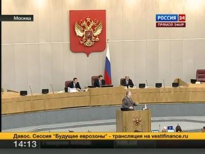Жириновский опускает ЕдРосов в ГосДуме 27 Января 2012