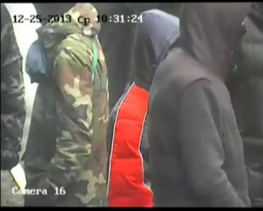 Возможные провокаторы возле здания МВД Украины