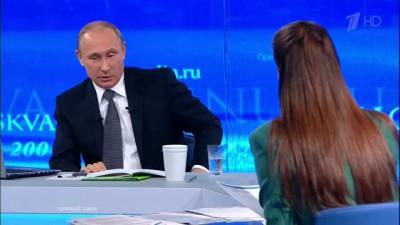 Путин Она Загорелась про Баню со Шредером!