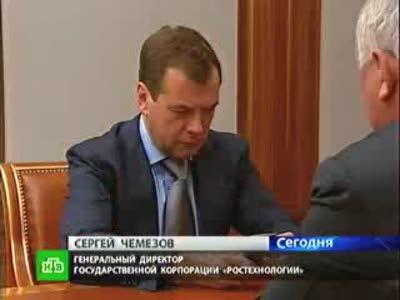 Новый российский мобильник