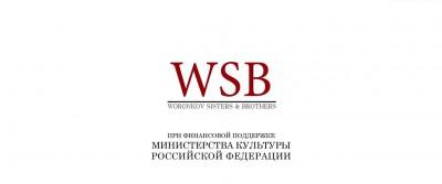 Трейлер Кавказская пленница 2014