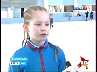 Юля Липницкая 8 лет