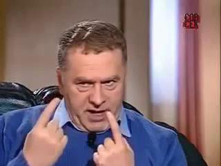 Фашист Жириновский унизил в прямом эфире жителей РФ Урала Перьми называя тупыми дебилами!