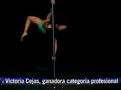 В Аргентине выбрают лучшую танцовщицу у шеста