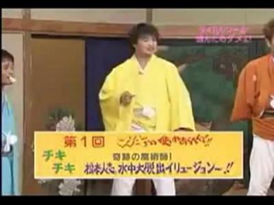 Японское шоу. Прикол. Удар по яйцам
