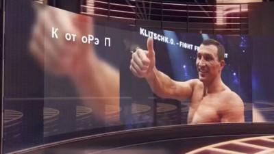 Новый Русский Рэп про бой Кличко Фьюри 28 ноября 2015. Ставим Лайк за Победу