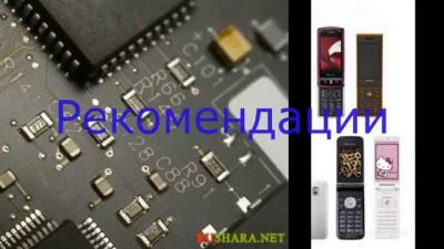 Nokia Lumia Cyan установка