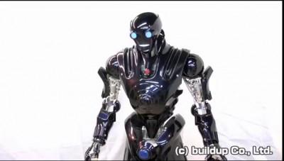 Vinegar robot
