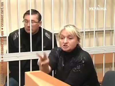 Жена Луценко - Будешь ты импотентом!