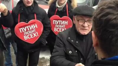 """Фашисты из """"Наших"""" издеваются над стариком"""