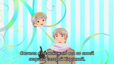 Как видят Россию японцы