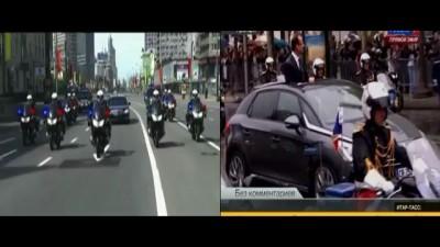 """""""Торжественный"""" кортеж Путина и Франсоа Оланда"""