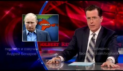 "Украина, это где? ""The Colbert Report"""