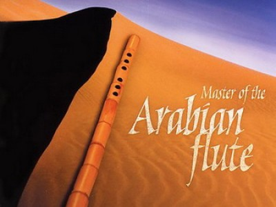 Mohamed Naiem - Master of the Arabian Flute