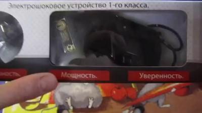Адски Мощный Электро Шокер Каракурт АС! ВырУбаем Противника Мнгновенно!