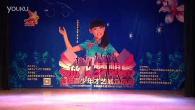 Танцы в Китае