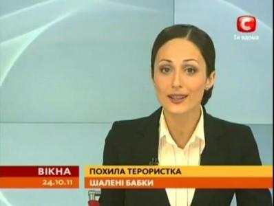 Бабушка грабит банк в Одессе