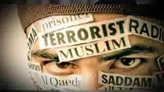Поддержи мусульман