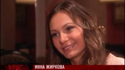 """""""Сон"""" Инны Жирковой (новая версия интервью)"""