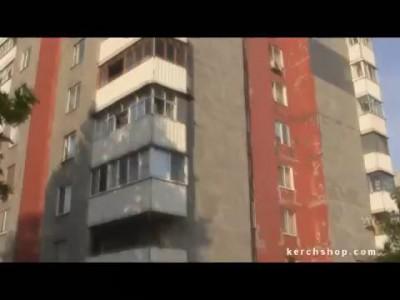 Торговый комплекс ЮНИОН г Керчь ул Генерала Петрова 8а