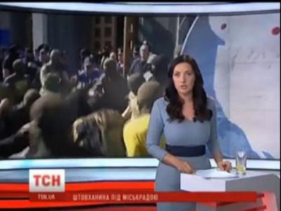 Харьков 23 сентября