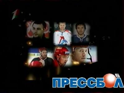 Вечер-реквием памяти хоккеистов команды «Локомотив»