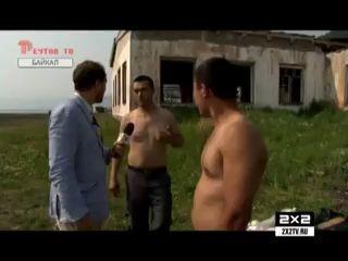 Реутов ТВ