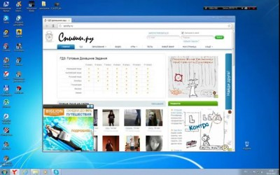 где скачать microsoft office 2010 professional plus