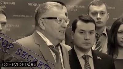 Жириновский разносит Плющенко