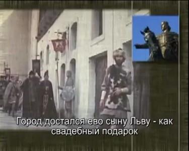 история Львова 1.avi