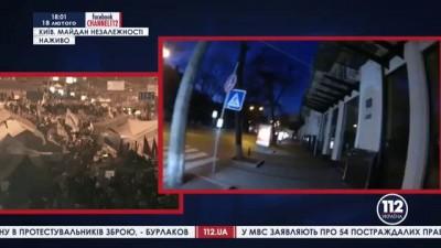Атака 3,14доров на Беркут.