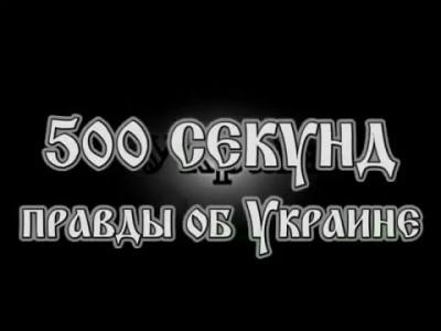 Пророчество о Майдане из 2012 года. Сбылось на 100%.